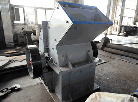 BritainEurope largerockhammer crusher sell at a loss