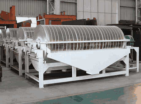 newsilicatespiral chute separatorin Bangalore India