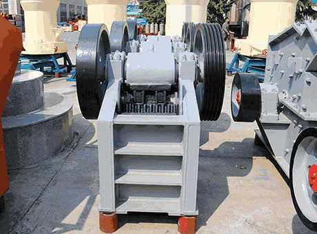 JawCrusher|Stone CrusherMachine In Gujarat