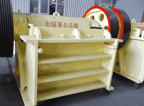 Sao Paulo Brazil South America smallcalcitejaw crusher