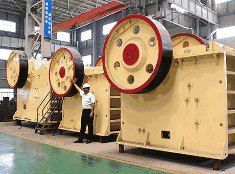 copper crusher cyliindrical   V W Automation S.A.