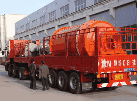 Ore Ball Mill PelletPlant For Sale