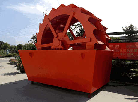 medium coal sand washer in DaresSalaam Tanzania Africa