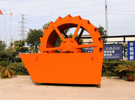 Used Mining &SandWashing Equipment   Used Wash Pla