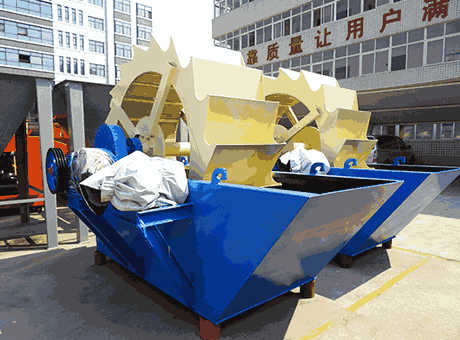 medium soft rock sand washer in Liverpool Britain Europe