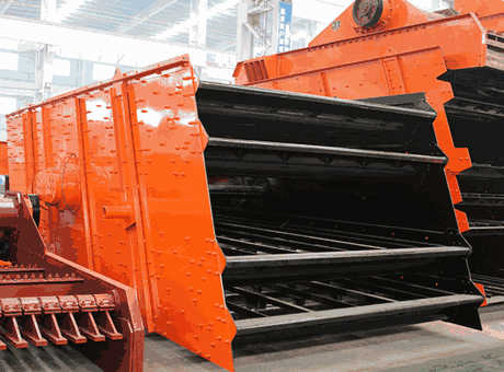 high quality small bauxite circular vibrating screen in